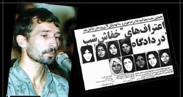 روزیاتو: قاتلان زنجیرهای ایران ؛ از خفاش شبهای تهران تا قاتل عنکبوتی