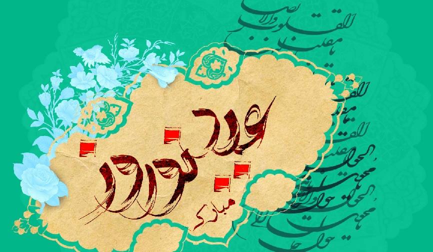 شعار سال ۹۸