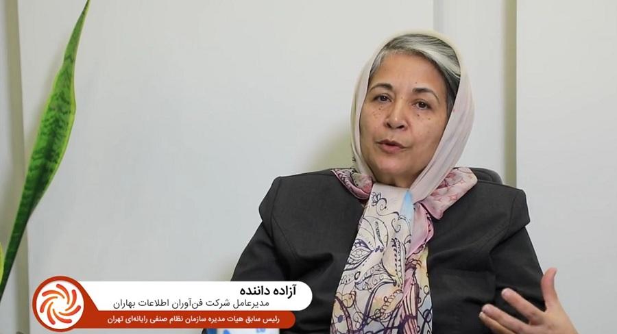 گفتوگو با «آزاده داننده» یکی از زنان موفق ایرانی