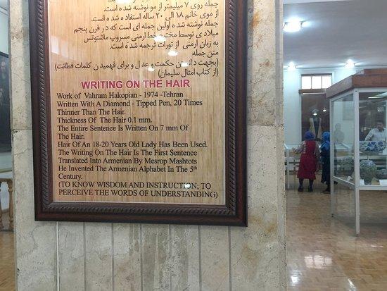 تار مویی بسیار عجیب از دختری 18 ساله در کلیسای وانک اصفهان