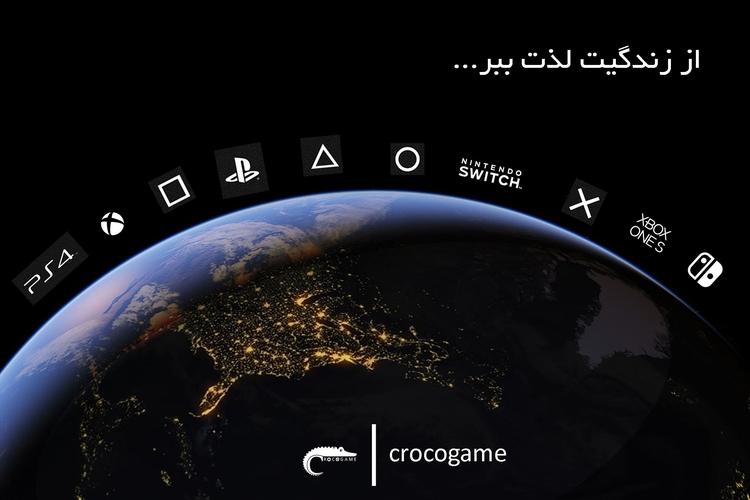 وبسایت فروش بازی های ویدیویی