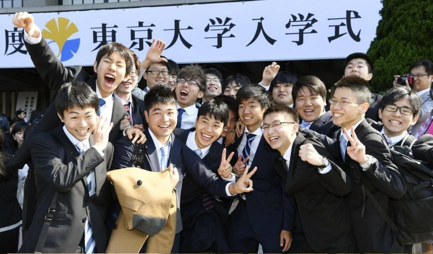 فرصت های بورسیه دکتری در ژاپن، استرالیا و آلمان ۲۰۱۹