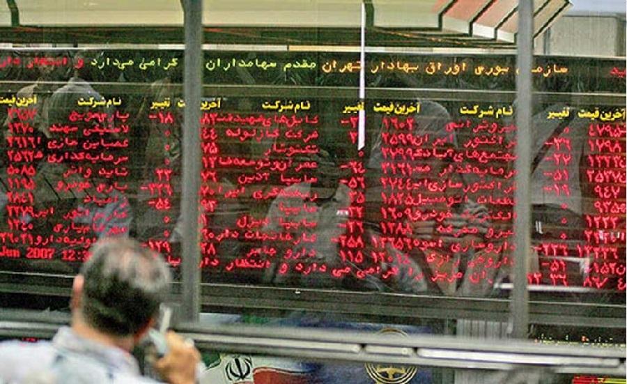 غول های آی تی بورس ایران