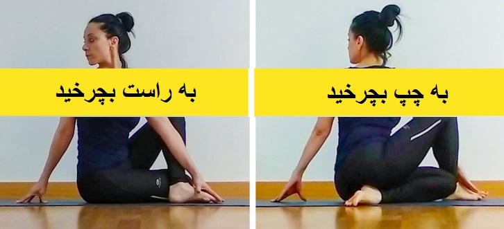 تمرین برای بهبود عملکرد کبد