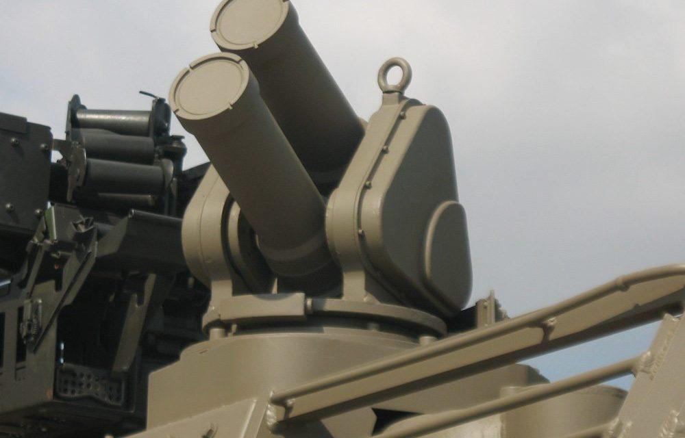 سیستم سنسوری حفاظت خودرویی چند منظوره در تانک
