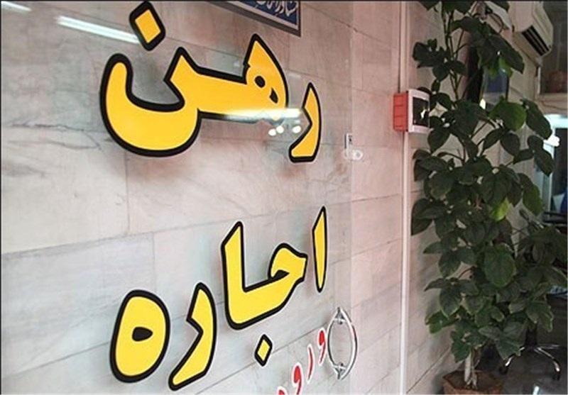 «اجاره نشینی»، معضل جدی امروز و فردای ایران