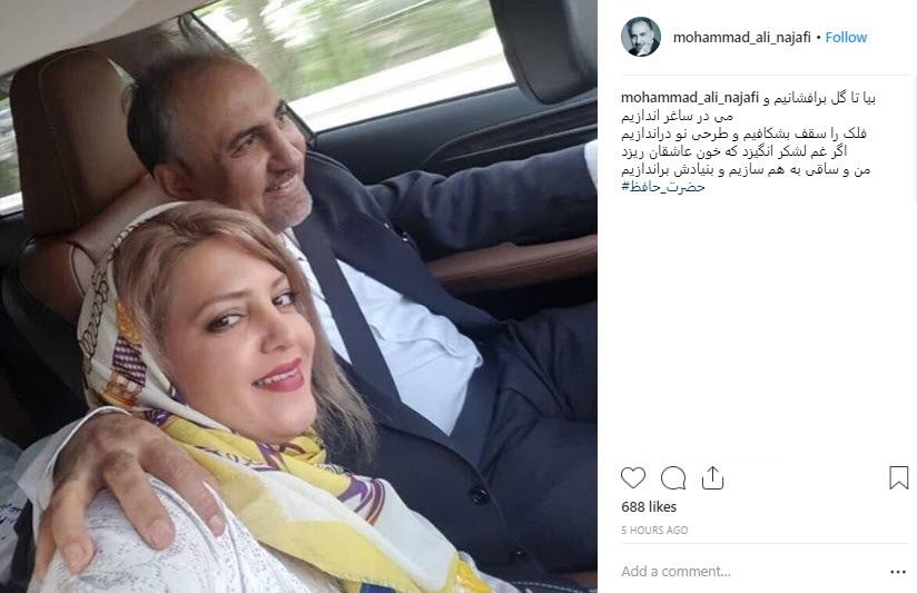 قتل میترا استاد همسر محمدعلی نجفی