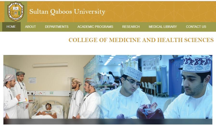 دانشگاه پزشکی