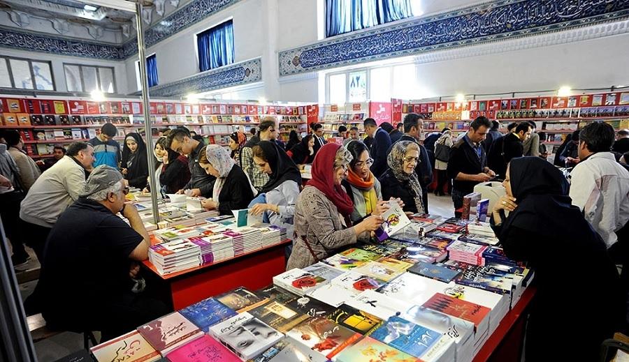 پایان نمایشگاه بیرونق کتاب تهران با جولان «بیشعوری» و کتابهای روانشناسی و کنکور
