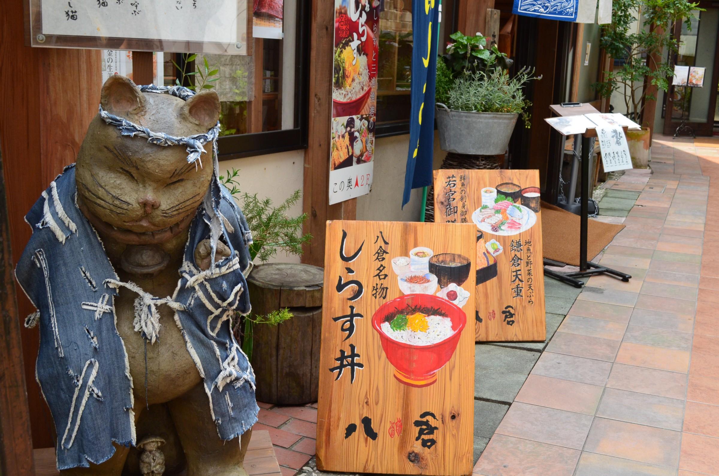 چرا برخی از مردم ژاپن غذا خوردن هنگام راه رفتن را نشانه بی ادبی می دانند؟