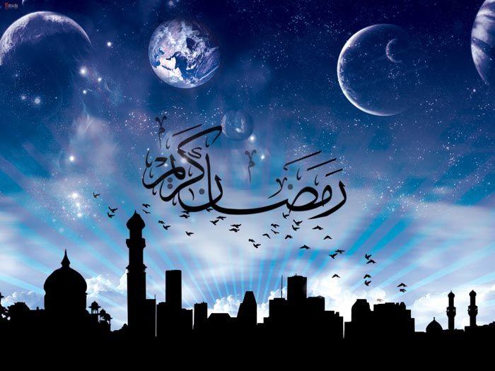 اوقات شرعی تهران در ماه رمضان ۹۸