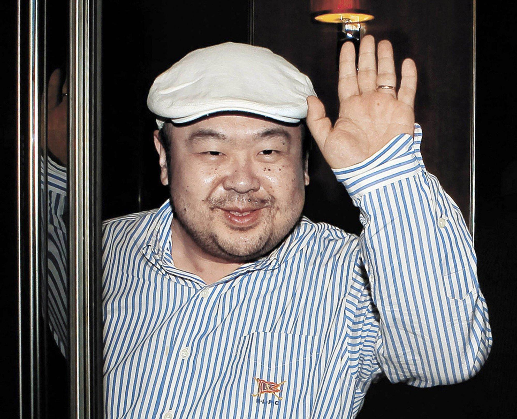 ترور برادر رهبر کره شمالی