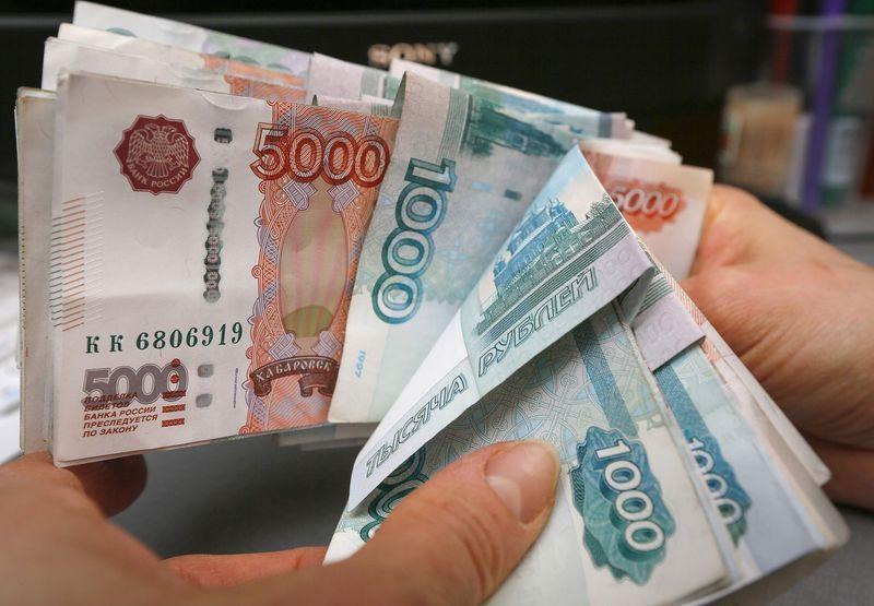 اقتصاد روسیه
