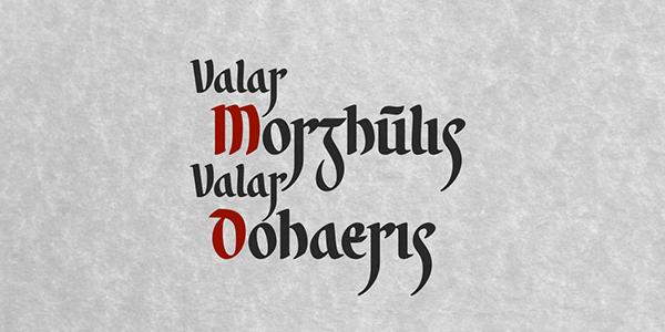 زبان های ساختگی سریال بازی تاج و تخت