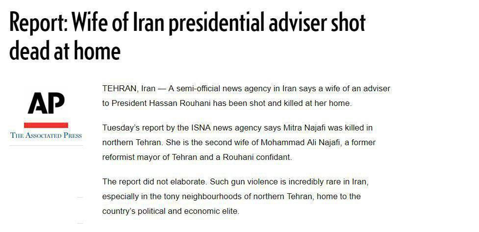 بازتاب خبر قتل همسر دوم نجفی در رسانههای جهان