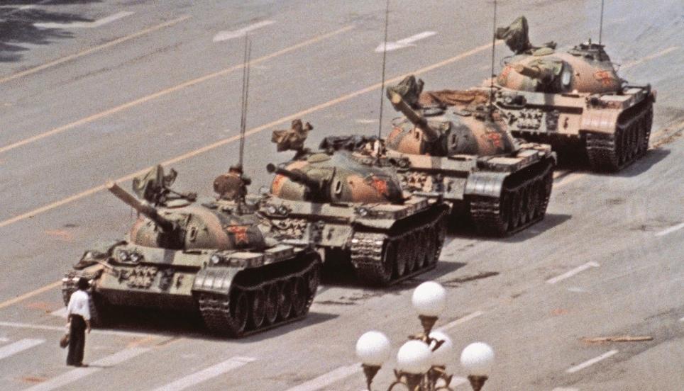 کشتار میدان تیان آن من پکن