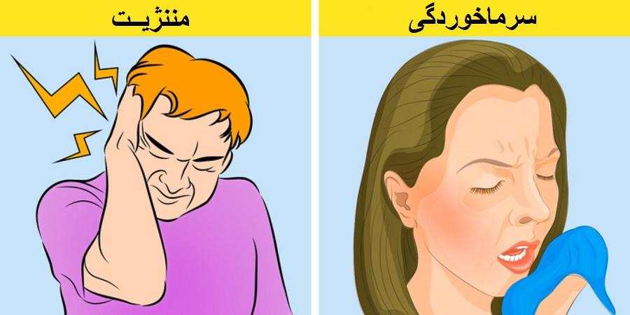 ۶ بیماری ای که با بیماری های دیگری اشتباه گرفته می شوند