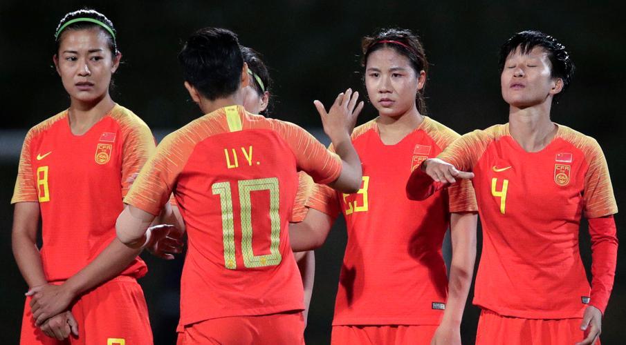 جام جهانی فوتبال زنان