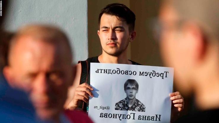 آزادی روزنامه نگار افشاگر روسی