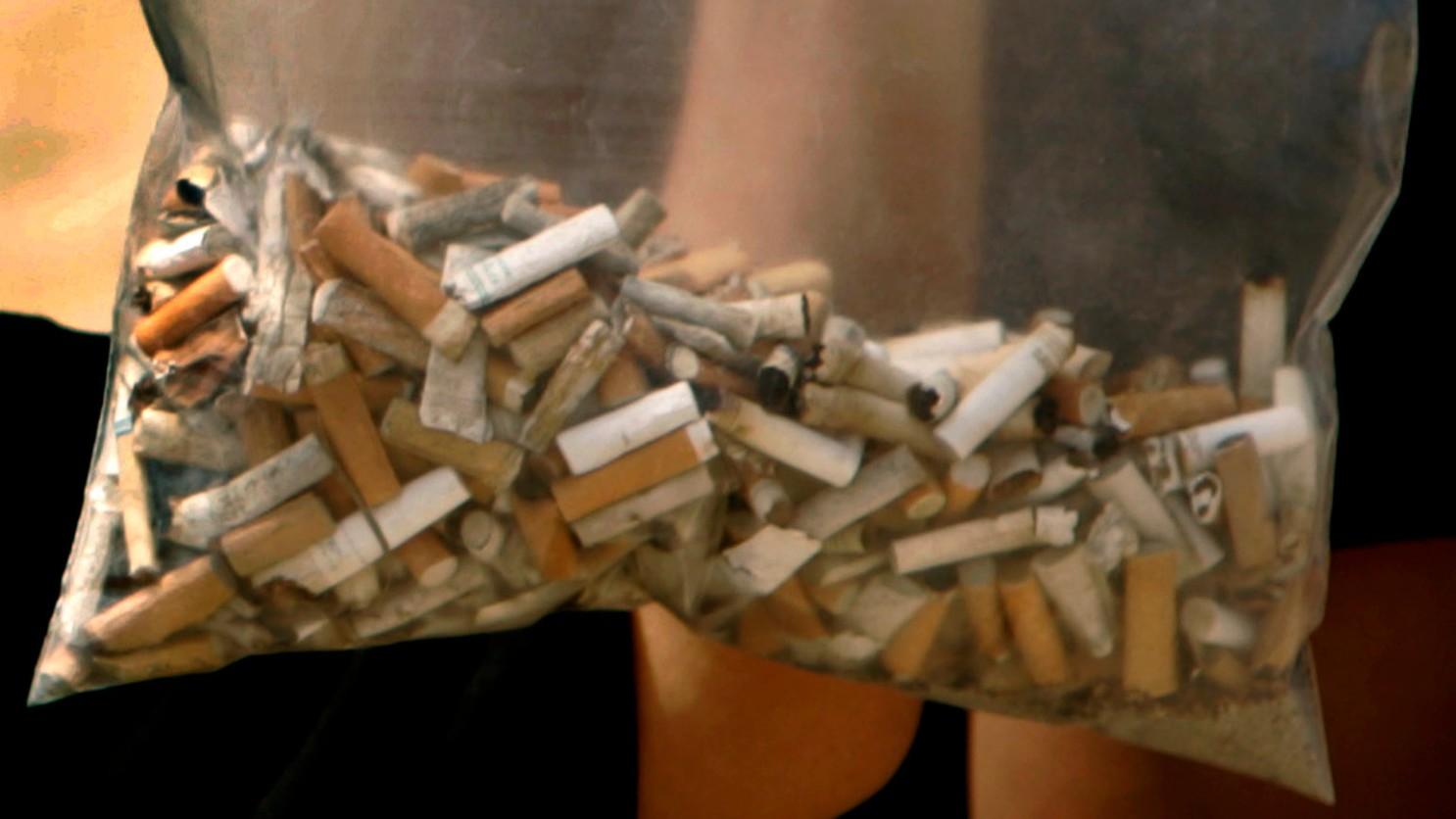 مضرات ته سیگار