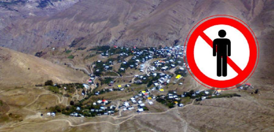آب اسک یکی ازعجیبترین روستاهای ایران
