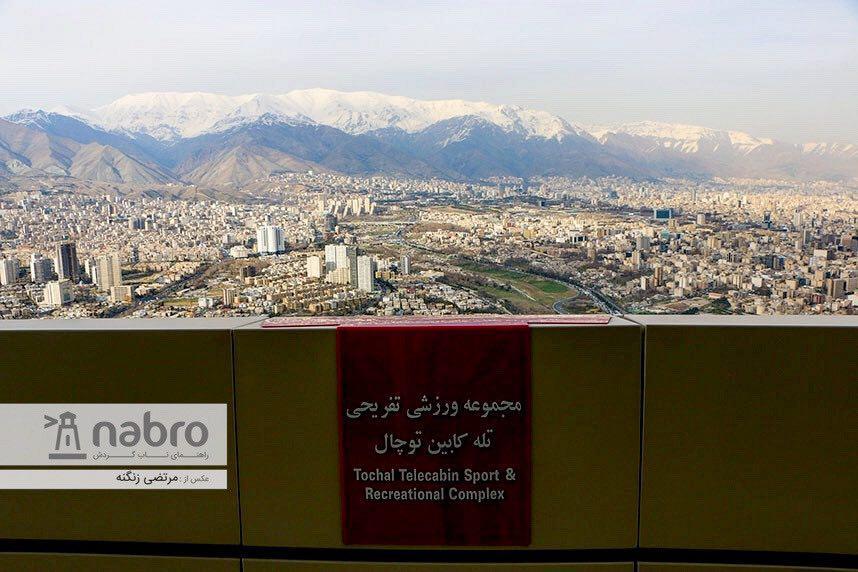 کافه تهرون در خیابان ویلای تهران