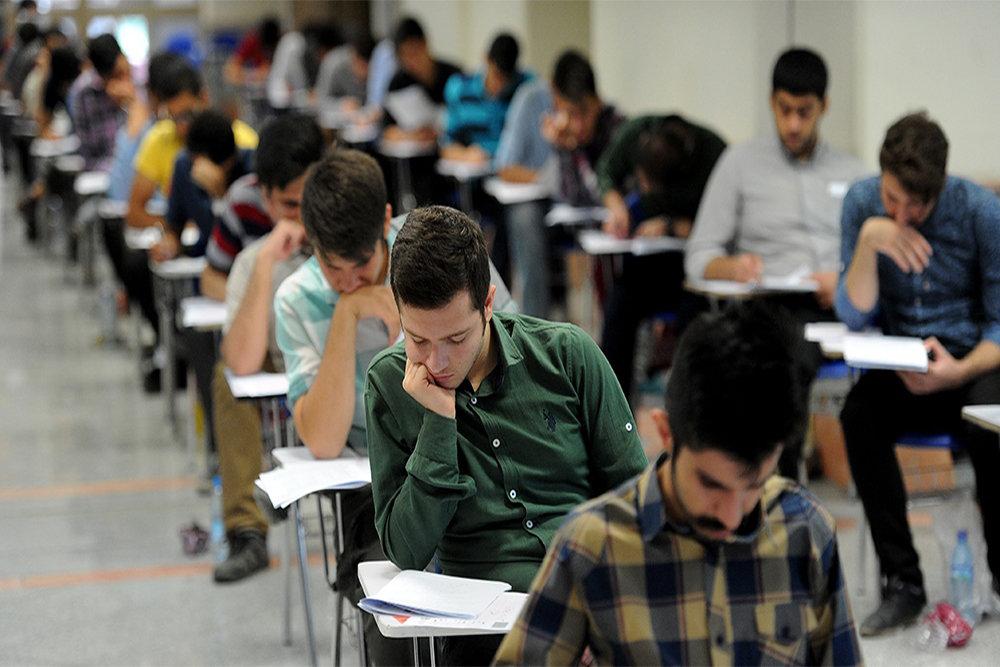 انتشار جزییات کامل آزمون استخدامی ۲۰ دستگاه دولتی در آبان ۹۸