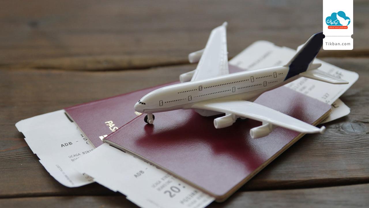 هزینه سفرهای خارجی