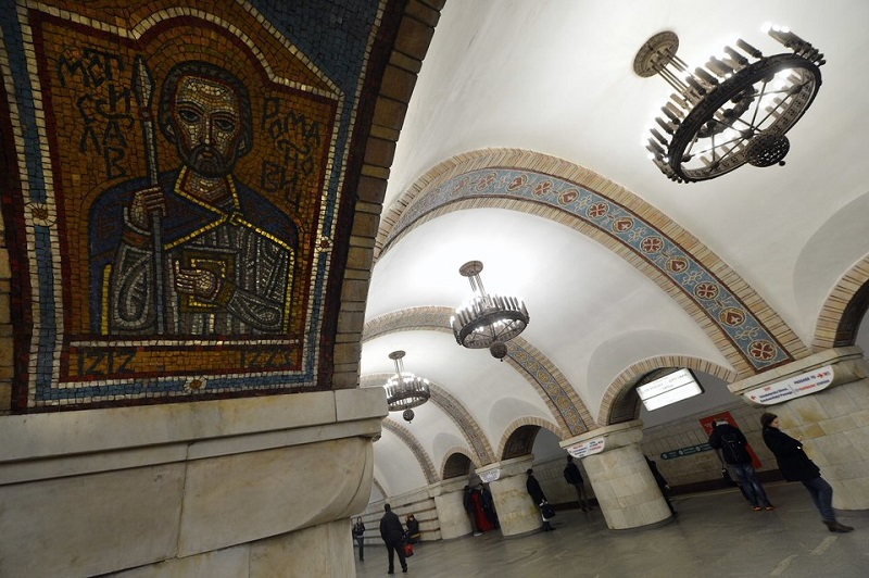 متروی کی یف