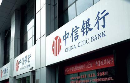 بر اساس رده بندی اخیر موسسه The Banker از 1000 بانک برتر جهان در سال 2019، چین بزرگ ترین بانک های جهان را دارد اما کارآمدترین بانک ها متعلق به ایالات متحده هستند.