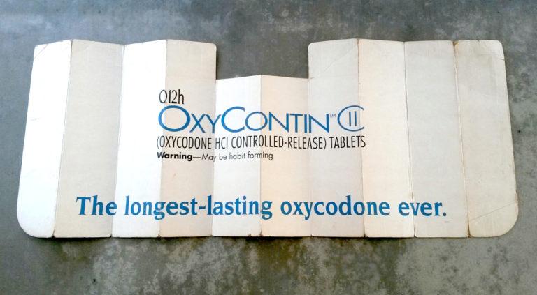 اکسی کانتین (oxycontin) یک داروی مُسکن بسیار قوی برای دردهای شدید و طولانی مدت (مانند دردهای ناشی از سرطان، کمر درد مزمن و آرتروز) است که در آن از یک ترکیب اعتیاد آور و مخدر به نام اکسی کودون (Oxycodone) استفاده شده است.