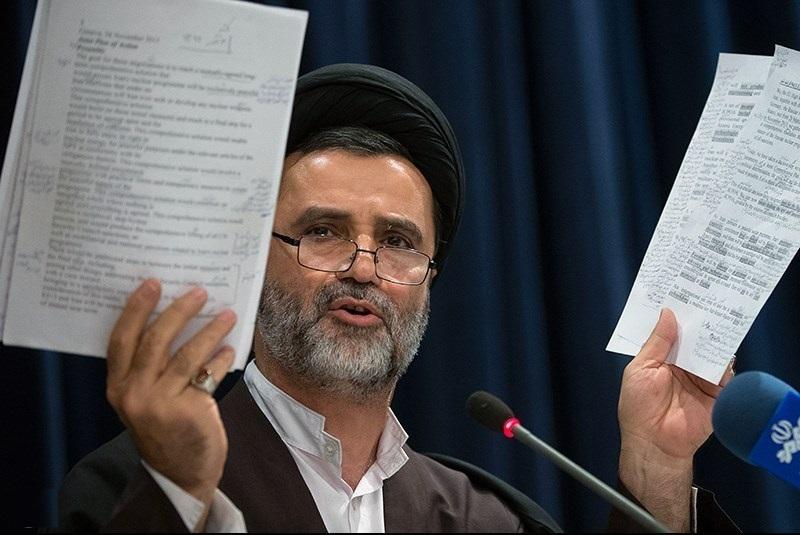 داستان طرح حذف آموزش اجباری زبان انگلیسی در مدارس ایران