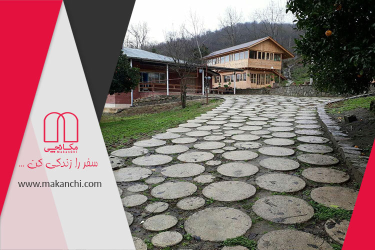 مکانچی؛ رزرو آسان اقامتگاه در سراسر ایران