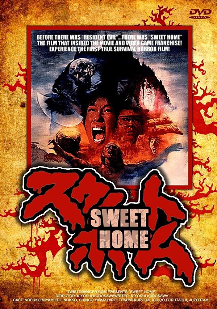 10 فیلم بسیار ترسناک ژاپنی که نباید به تنهایی نگاه کنید؛ از «حلقه» تا «نفرین»