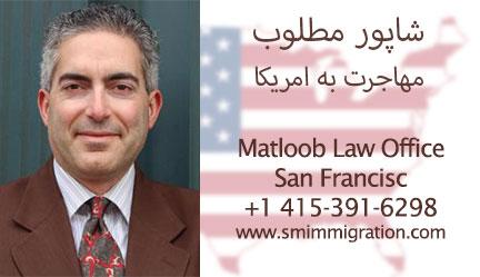 مسئولیت حرفه ای وکیل مهاجرت