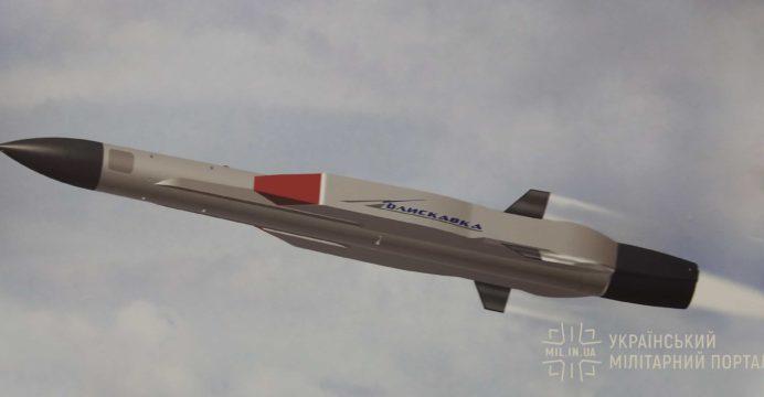 موشک هایپرسونیک «Bliskavka» به معنای «صاعقه» در ردیف موشک روسی Kh-31 بوده اما سرعت آن کمی بیشتر از نمونه روسی و برد آن نیز بیشتر است.