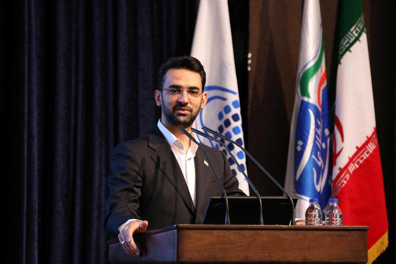 سورپرایز وزیر جوان رونمایی شد