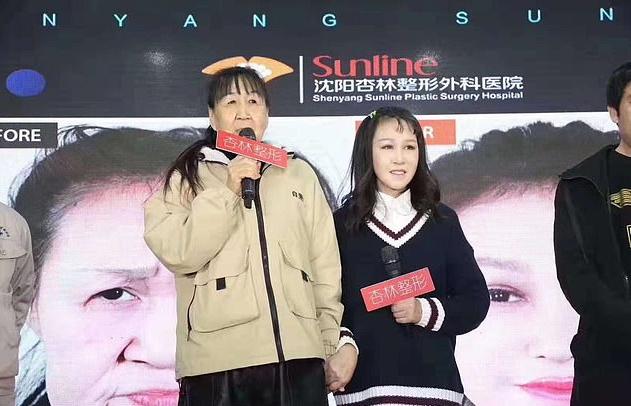 یک دختر 15 ساله چینی که به خاطر ابتلا یک بیماری نادر، چند دهه مسن تر از سن واقعی اش به نظر می رسید، طی یک جراحی زیبایی تاریخ ساز ظاهر جدیدی پیدا کرده است.