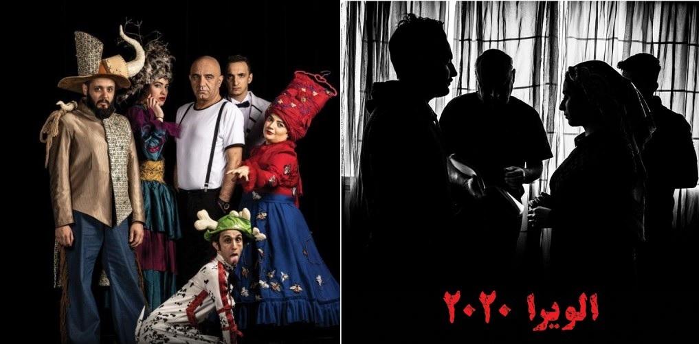 برنامه تئاترهای تهران در آخرین ماه سال ۹۸؛ از «قهوه قجری» تا «شین الف کاف»