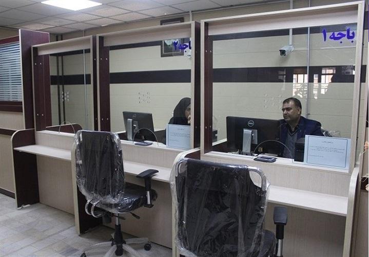 آدرس، تلفن و تعرفههای دفاتر خدمات الکترونیک شهر در مناطق ۲۲ گانه تهران