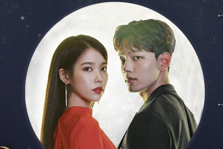 هتل دل لونا : سریال درام جذاب کره ای و یکی از بهترین مجموعه های تلویزیونی سال
