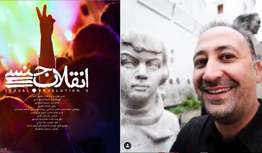 مستند انقلاب جنسی ۳؛ مستند «محمد دلاوری» از زندگی دختران روس به روایت «آنا»