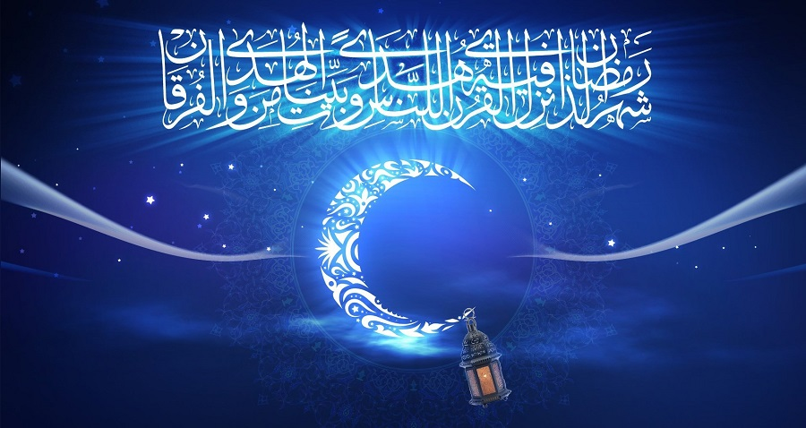 پیام قبولی طاعات و عبادات برای روزه داران