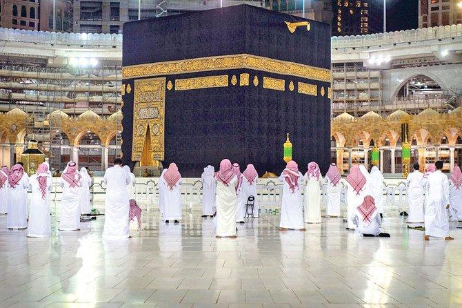 نماز در خانه خدا