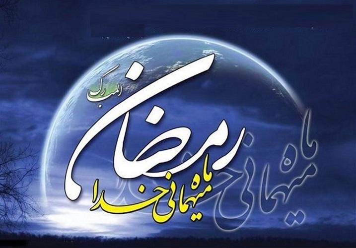 اوقات شرعی ۳۰ روز ماه مبارک رمضان ۹۹ به افق تهران