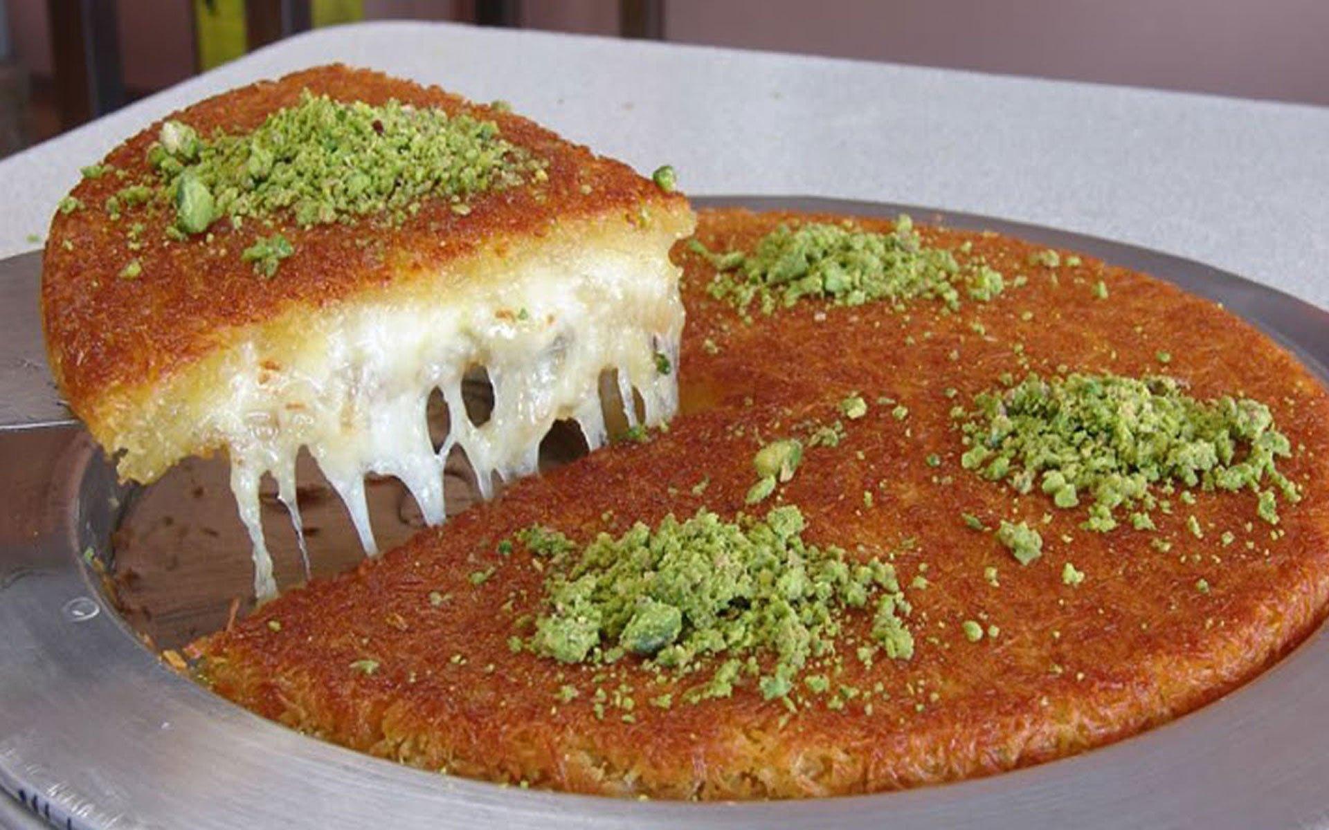 دسر عربی کونفه