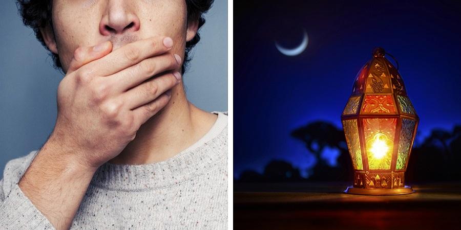 چطور از بوی بد دهان در ماه رمضان خلاص شویم؟