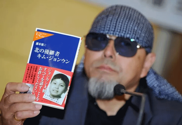 سرآشپز ژاپنی رهبر کره شمالی