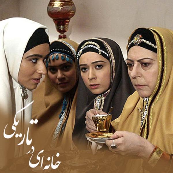 بیوگرافی پونه حاج محمدی