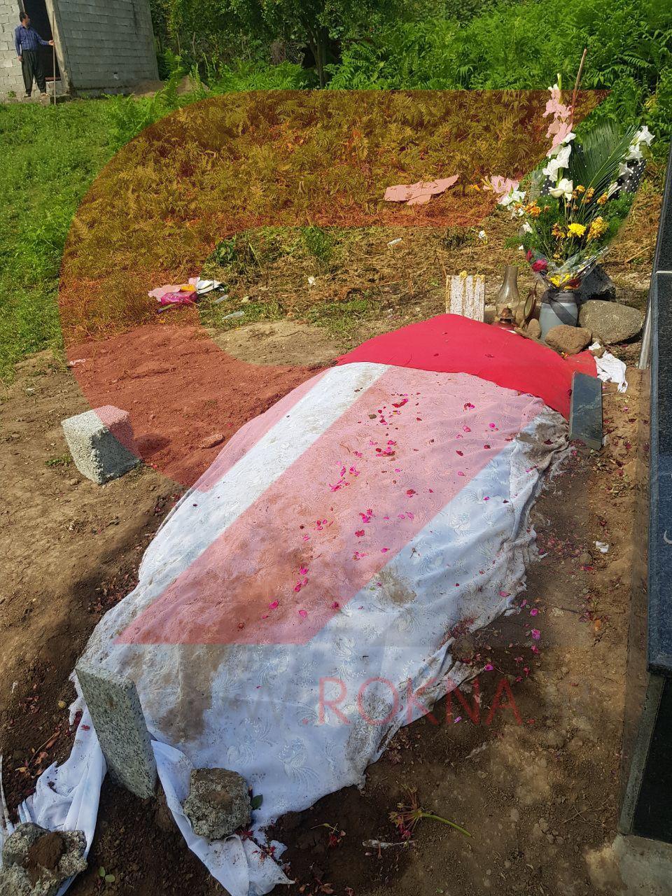 قتل رومینا اشرفی